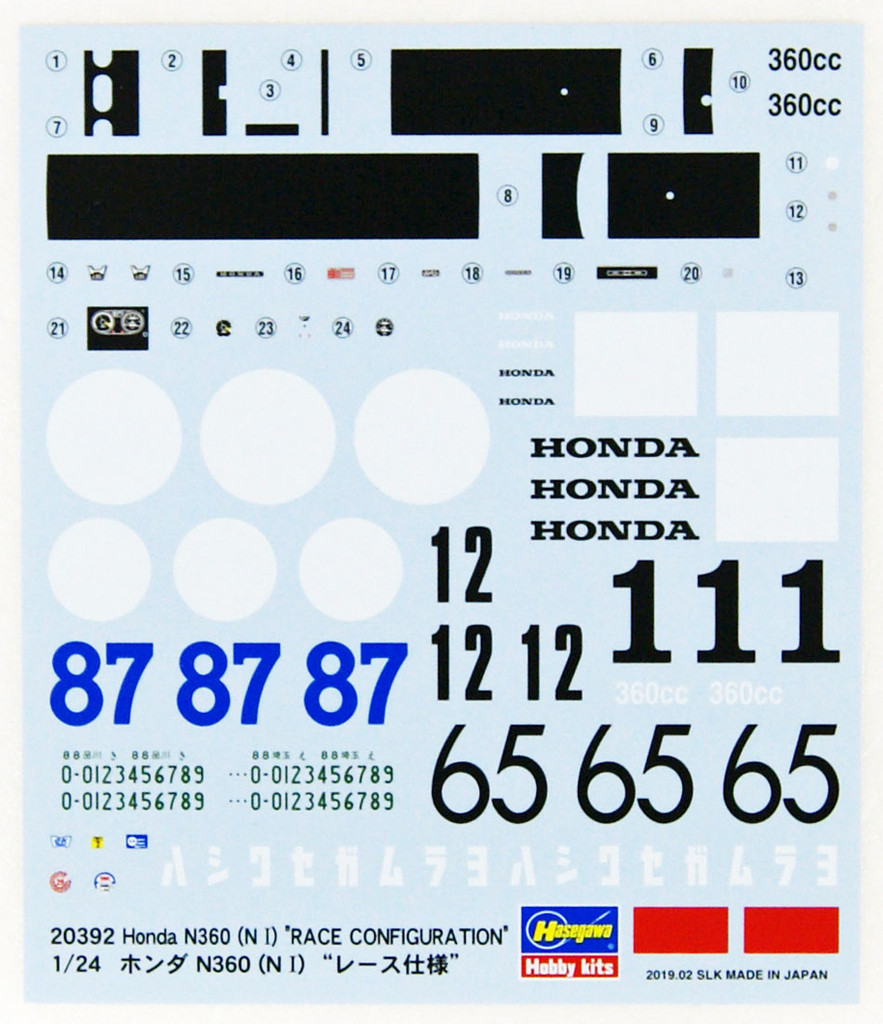 Hasegawa 20392 Honda N360 (N1) Race Specification 1/24 scale kit