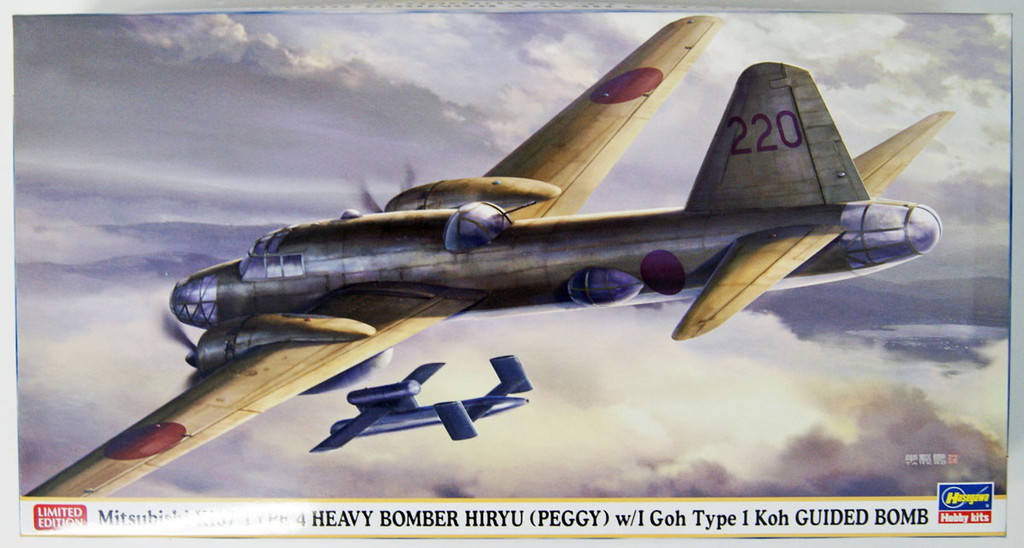 Hasegawa 02298 Mitsubishi Ki67 Type 4 Heavy Bomber Hiryu (PEGGY) w/1 Goh Type 1 Koh GUIDED BOMB 1/72 Scale kit