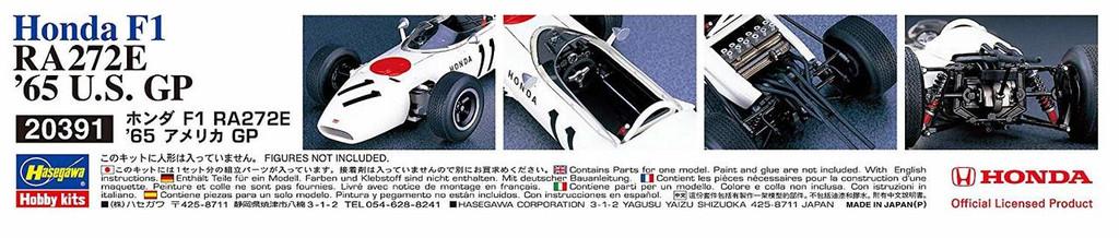 Hasegawa 20391 Honda F1 RA272E '65 U.S. GP 1/24 Scale kit