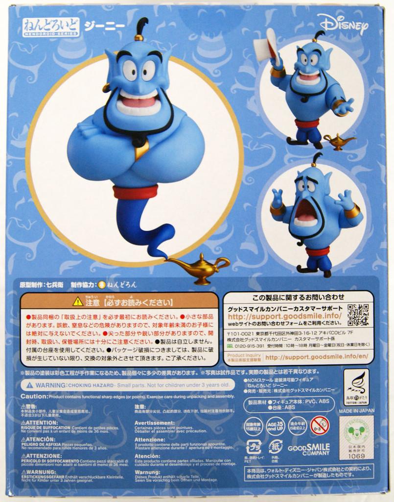 Good Smile Nendoroid 1048 Genie (Aladdin)