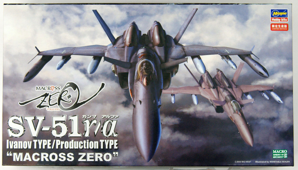 Hasegawa 65775 Macross Zero SV-51y Ivanov/ Production Type 1/72 Scale kit