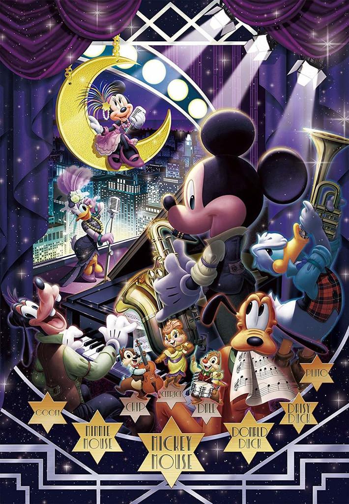 Tenyo Japan Jigsaw Puzzle D-1000-477 Disney Mickey's Swinging Night (1000 Pieces) 51x73.5cm