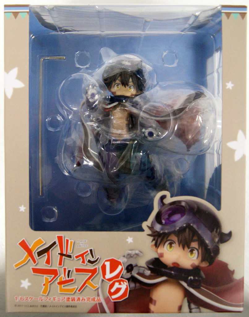Chara-Ani Reg 1/6 Scale Figure (Made in Abyss)