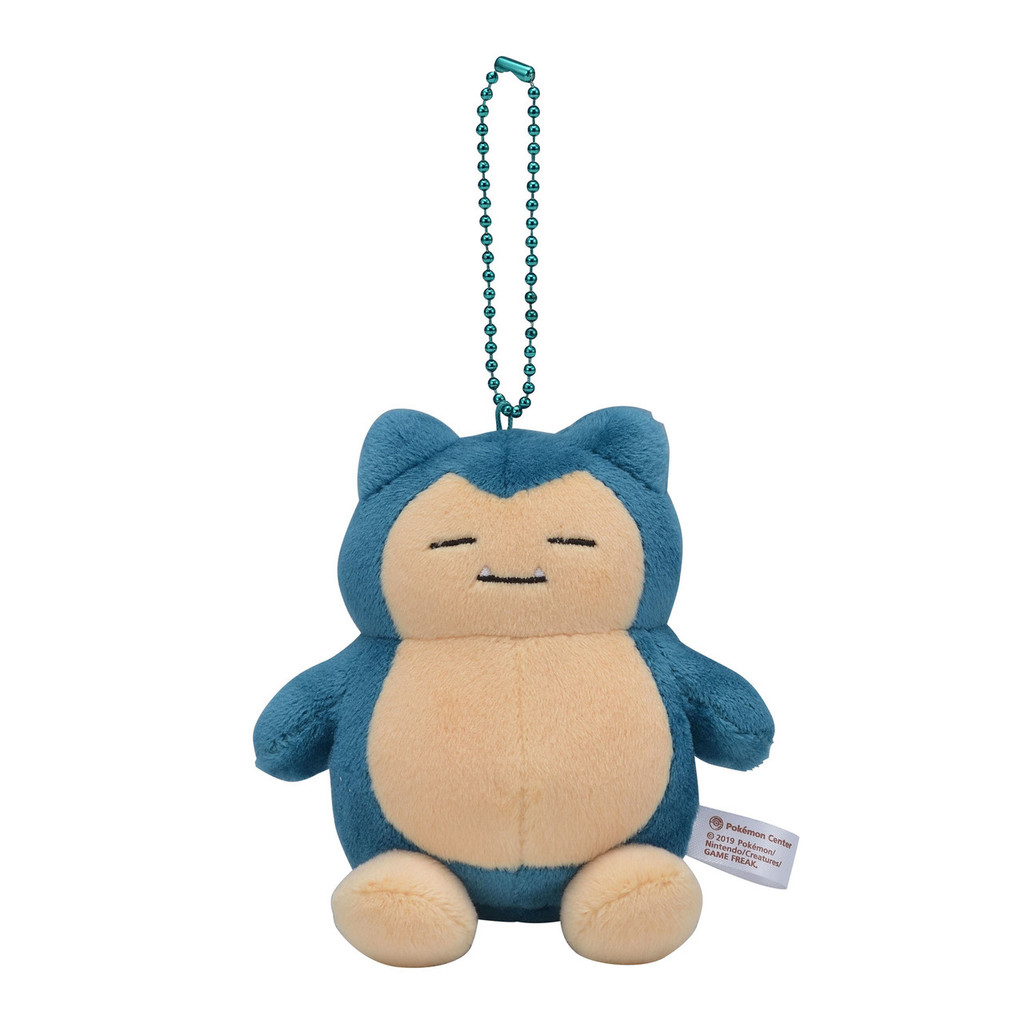 Pokemon Center Original Mocchiri Mascot Pokemon Dolls Snorlax (Kabigon) 0101