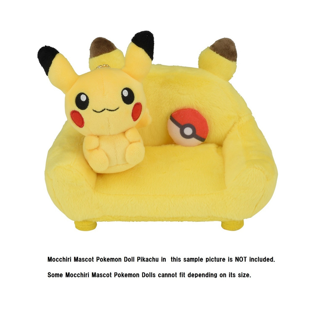 Pokemon Center Original Pokemon Dolls House Pikachu Sofa 0101