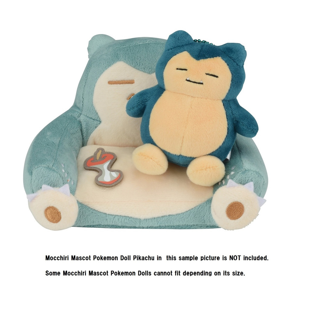Pokemon Center Original Pokemon Dolls House Snorlax Sofa 0101