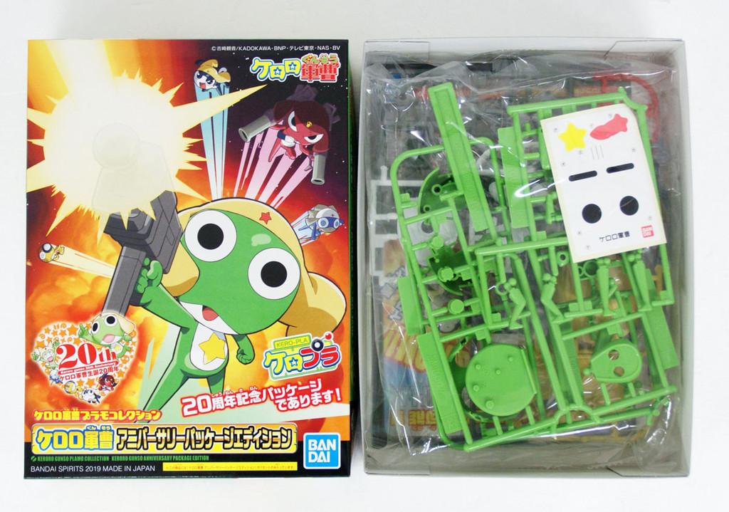 Bandai Keroro Gunso Keroro Gunso Anniversary Package Edition Plastic Model Kit