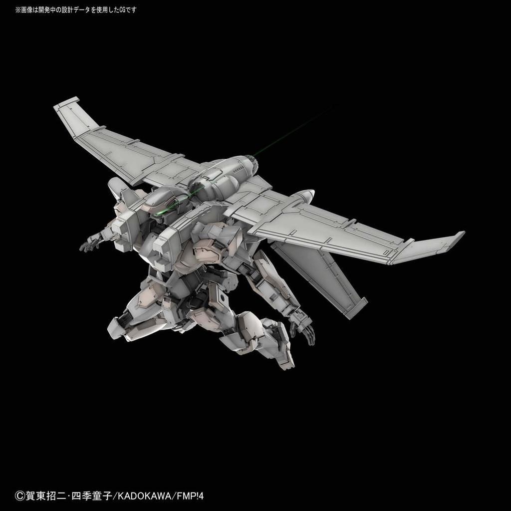 Bandai Full Metal Panic! Arbalest Ver.IV (Emergency Deployment Booster Type) 1/60 Scale Kit