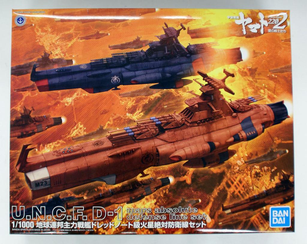 Bandai Yamato 2202 U.N.C.F. D-1 Mars Absolute Defense Line Set 1/1000 Scale Kit