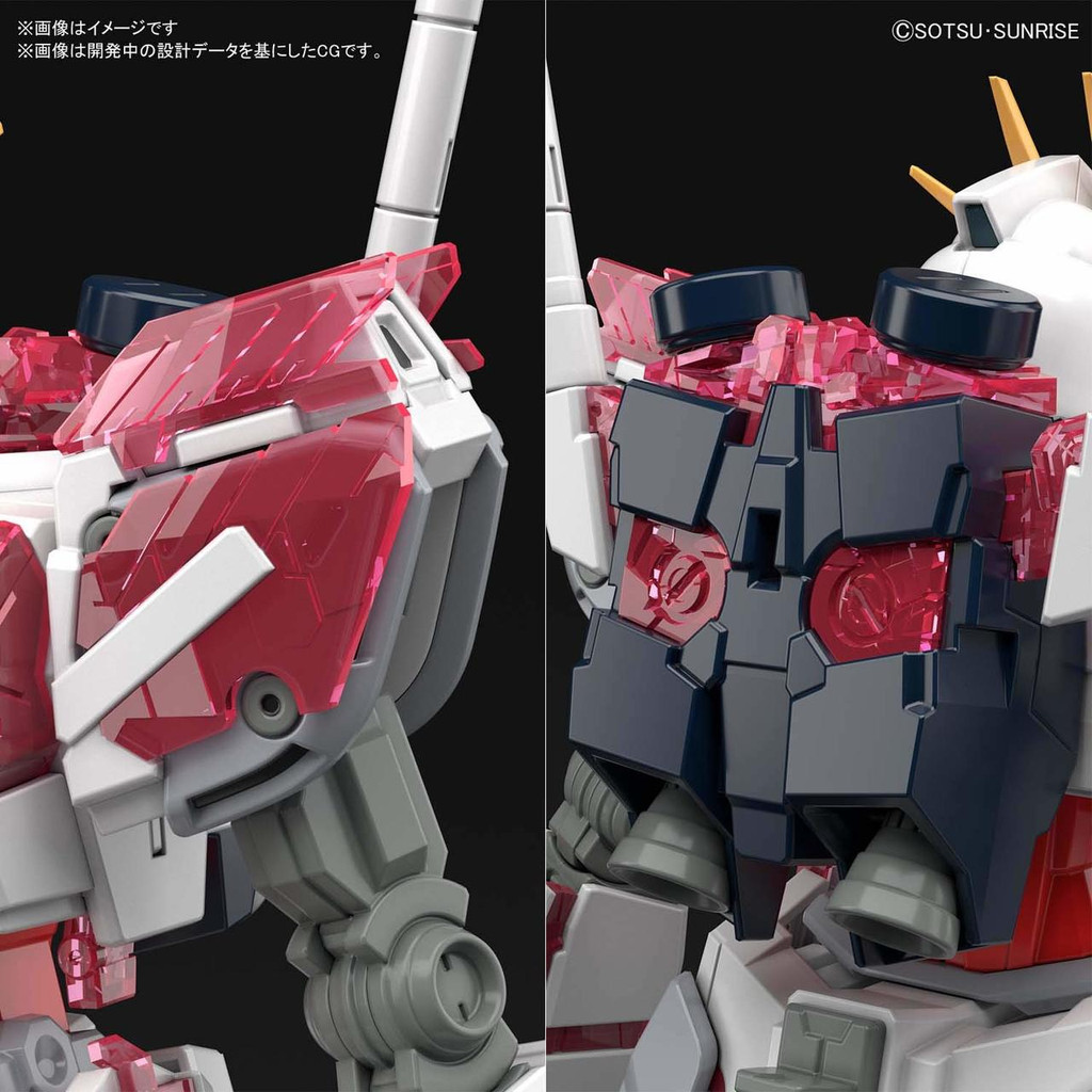 Bandai HGUC 222 GUNDAM Narrative Gundam C-Packs 1/144 Scale Kit