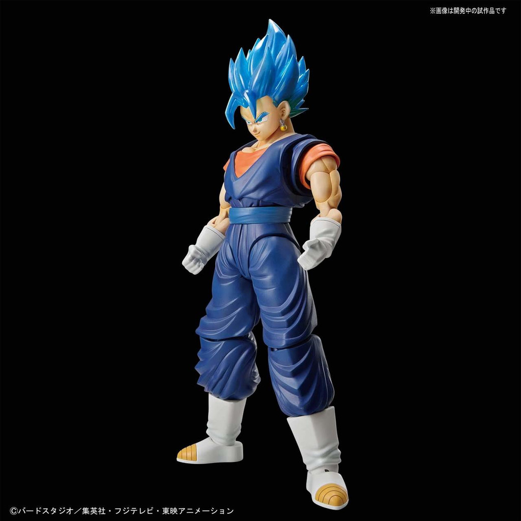 Bandai Figure-Rise Dragon Ball Super Saiyan God Super Saiyan Vegito Plastic Kit