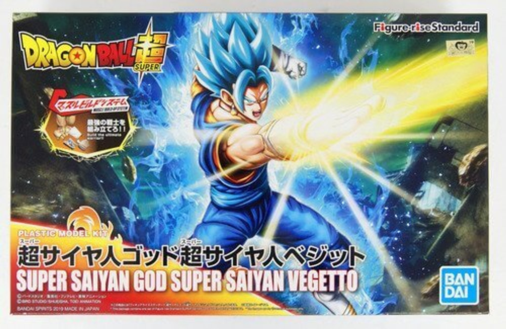 Bandai Figure-Rise Dragon Ball Super Saiyan God Super Saiyan Vegito Plastic Model Kit