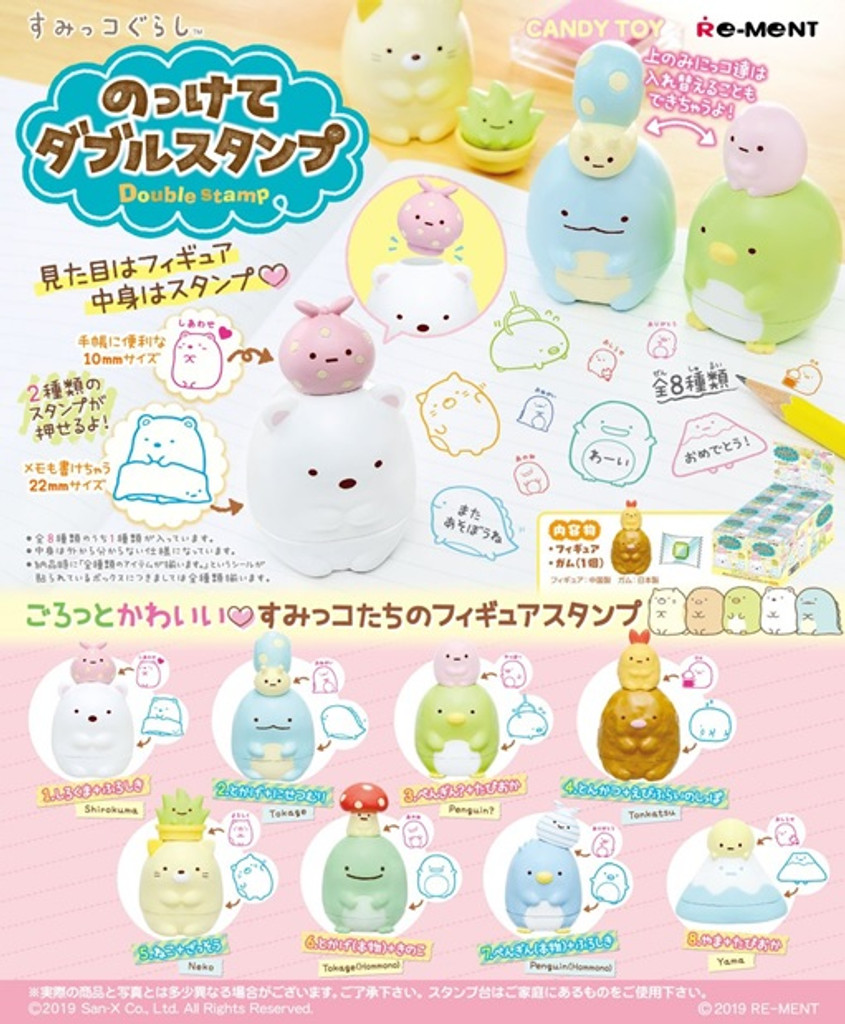 Puppenstuben & -häuser Re-Ment Japan Miniature Sumikko Gurashi Drug Store rement Full set of 8