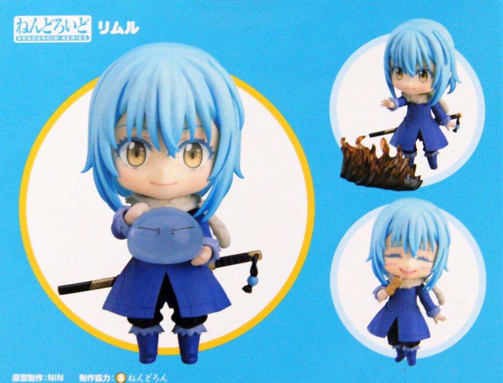 Good Smile Nendoroid 1067 Rimuru (That Time I Got Reincarnated as a Slime)