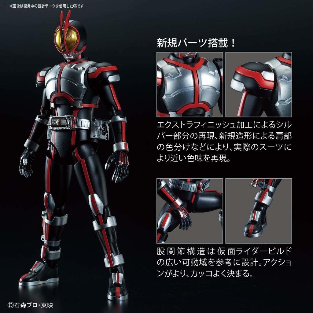 Bandai Figure-Rise Standard Kamen Rider Masked Rider 555 (Faiz) Plastic Kit