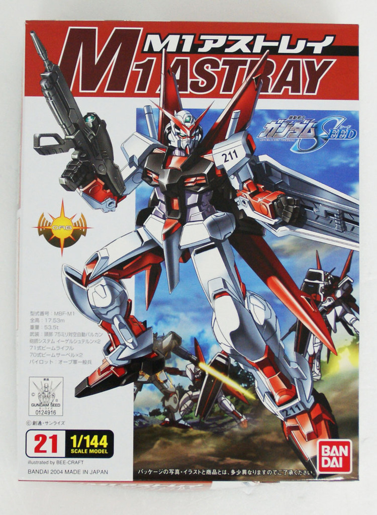Bandai 249166 M1 Astray (Gundam Seed) 1/144 scale kit