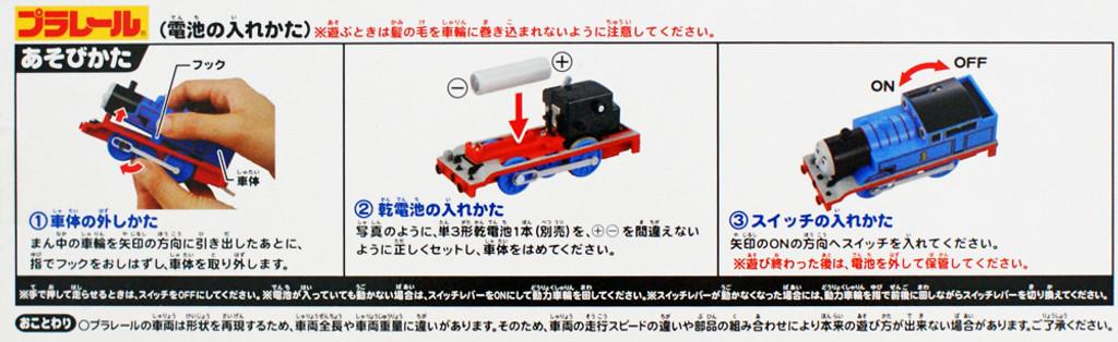 Takara Tomy Pla-rail Plarail TS-01 Thomas The Tank Engine Thomas Train