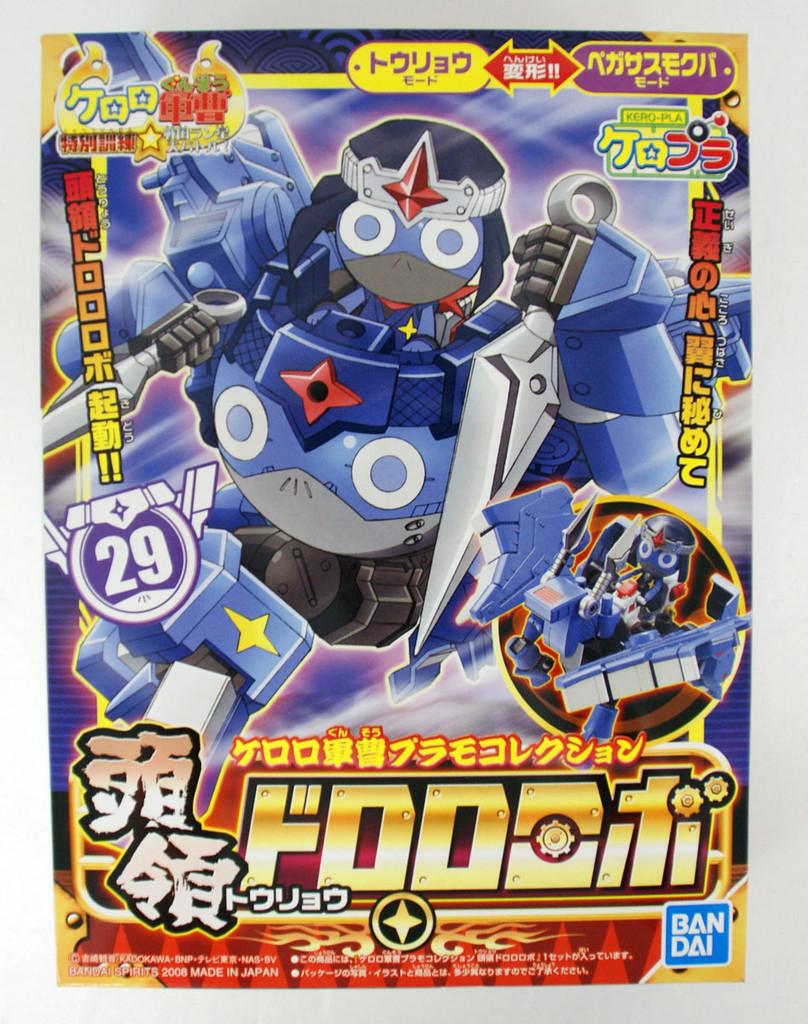 Bandai Keroro Gunso 29 Touryou Dororo Robo Plastic Model Kit