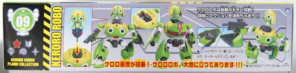 Bandai Keroro Gunso 09 Keroro Robo Plastic Model Kit