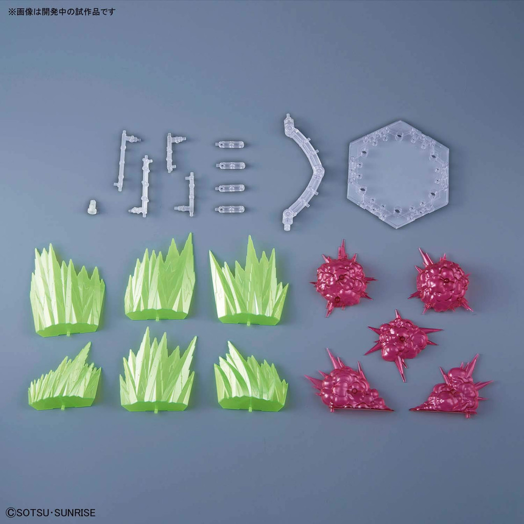 Bandai Figure-rise Effect Burst Effect (Space Pink) Plastic Model Kit