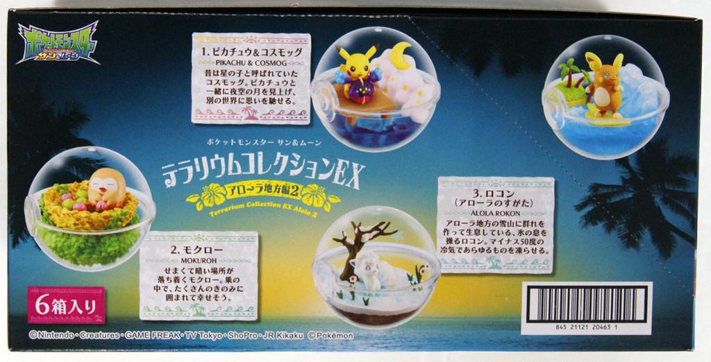 Re-ment Pokemon Terrarium Collection EX -Alola Region Vol. 2- 1 Box 6 Figures Complete Set