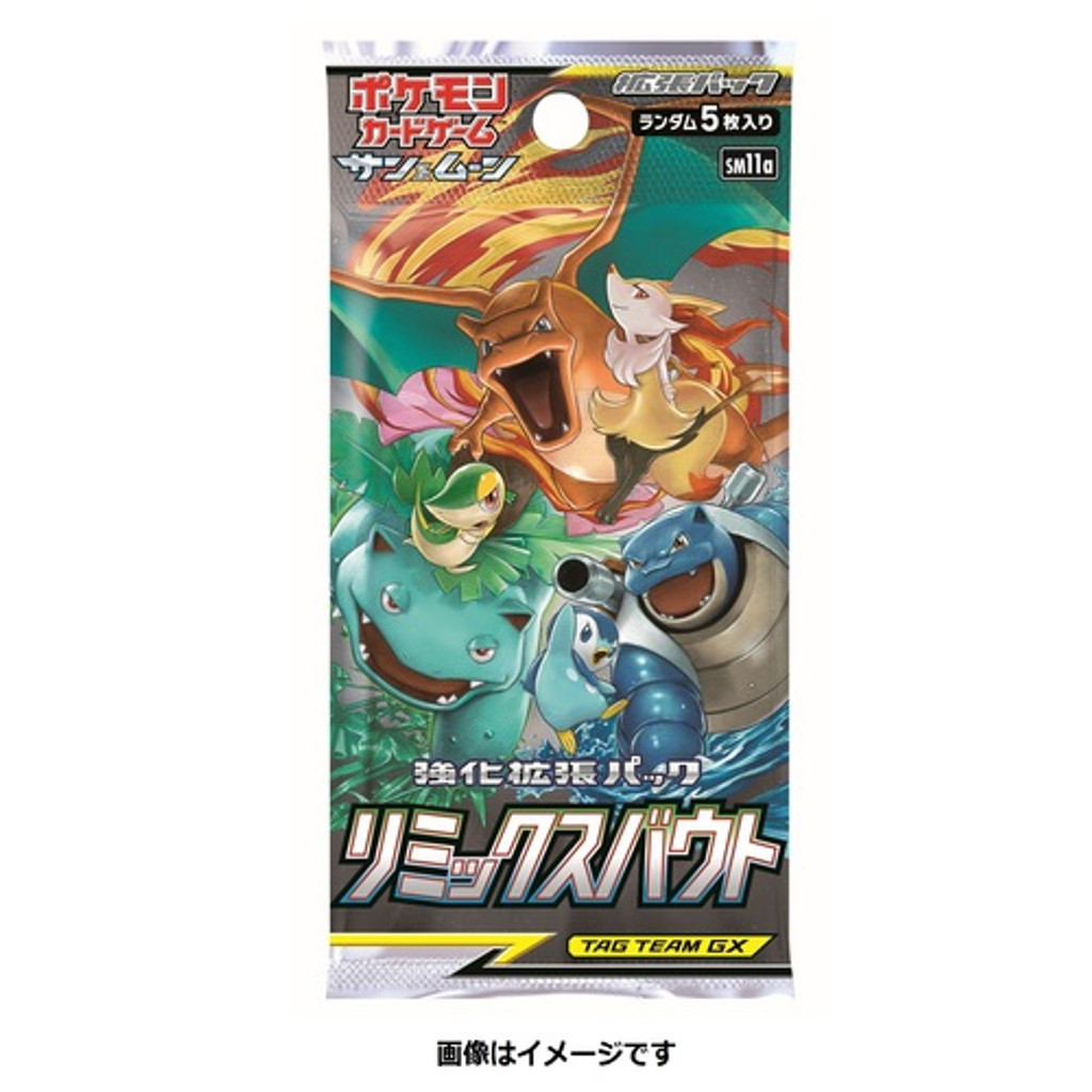 Pokemon Card Game Sun & Moon SM11a Remix Bout Booster Pack BOX