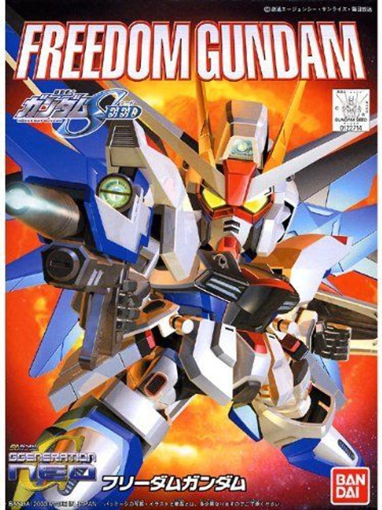 Bandai SD BB 257 Freedom Gundam Plastic Model Kit