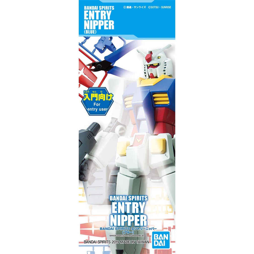 Bandai Spirits Entry Nipper (Blue)
