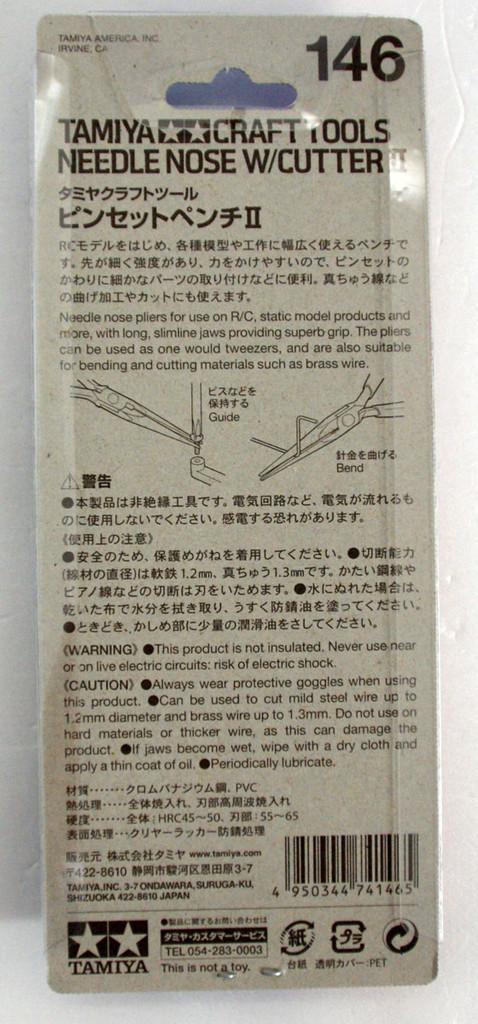 Tamiya 74146 Needle Nose w/Cutter II