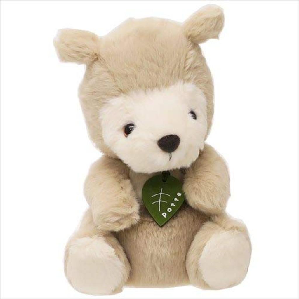 Sun Arrow Potte Plush Doll Bear (Beige) TJN