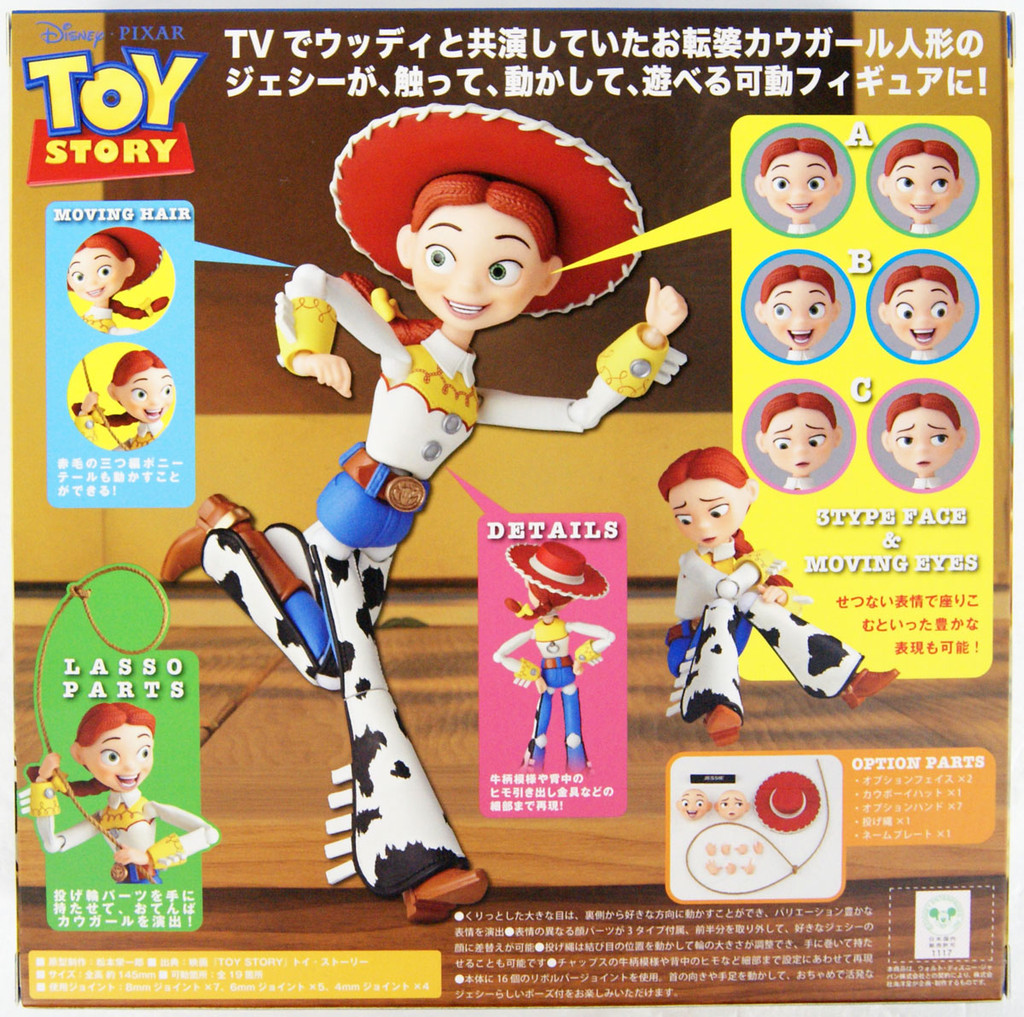 Kaiyodo Legacy of Revoltech Toy Story  Jessie Renewal Package Design Ver.