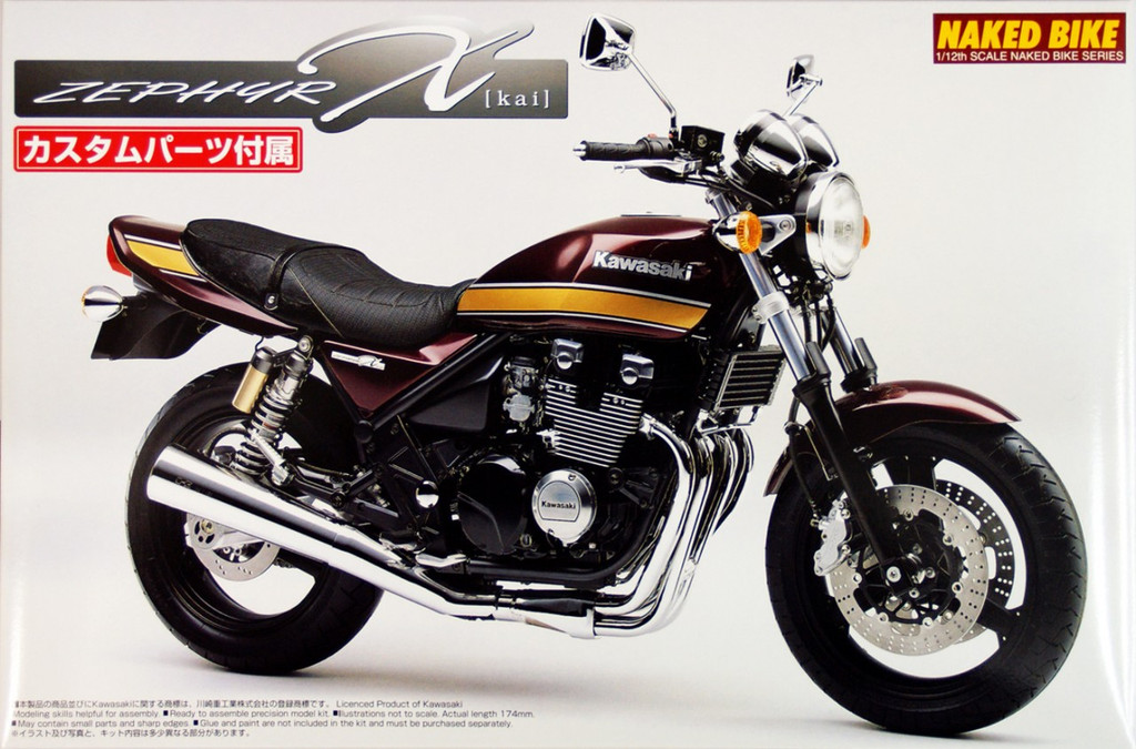 Aoshima Naked Bike 98 04029 Kawasaki Zephyr Kai 2004 with Custom Parts 1/12 Scale Kit
