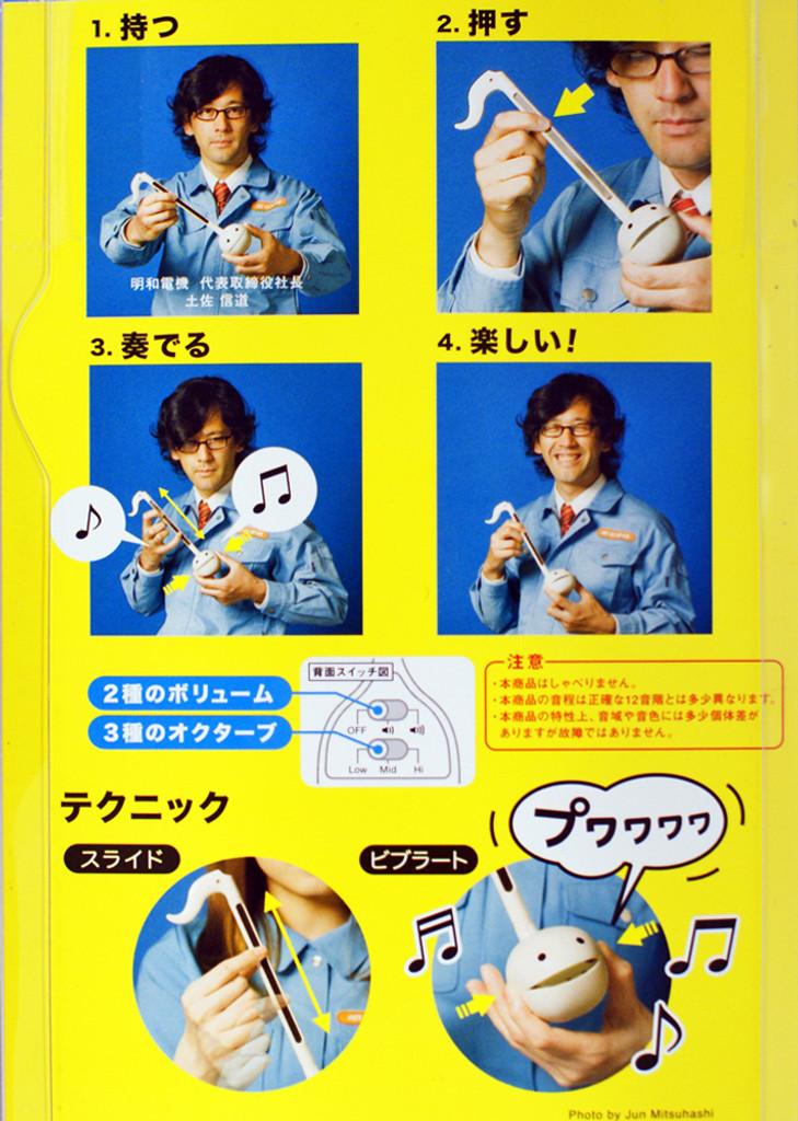 Cube Meiwa Denki Otamatone Black