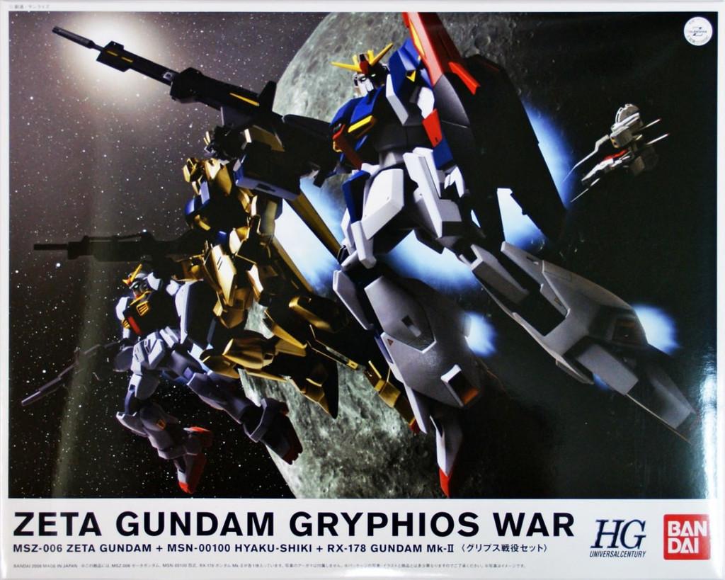Bandai 390905 ZETA Gundam GRYPHIOS WAR SET 1/144 Scale Kit