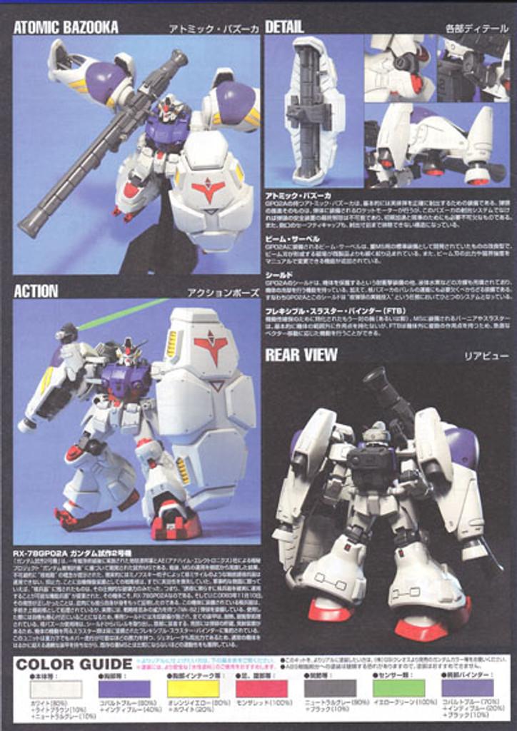 Bandai HGUC 066 Gundam RX-78GP02A GP02A 1/144 Scale Kit