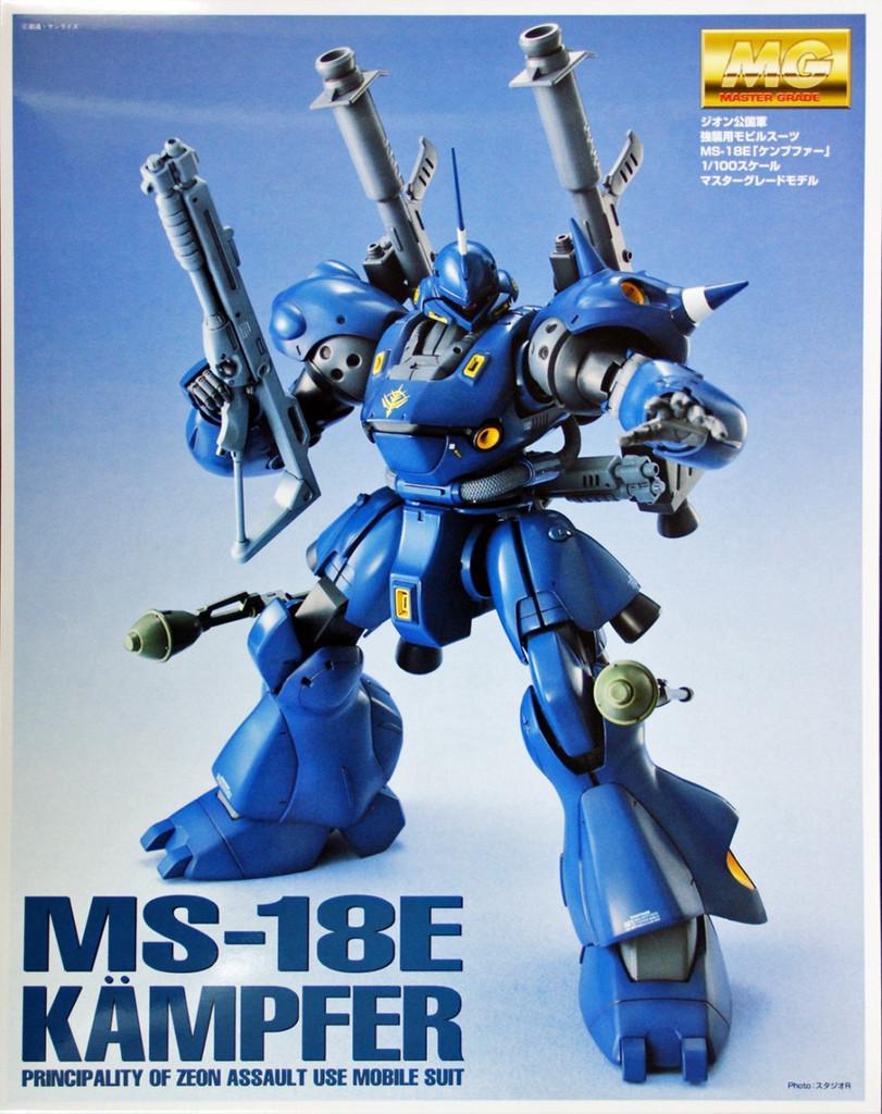 Bandai MG 003669 Gundam MS-18E Kampfer 1/100 Scale Kit
