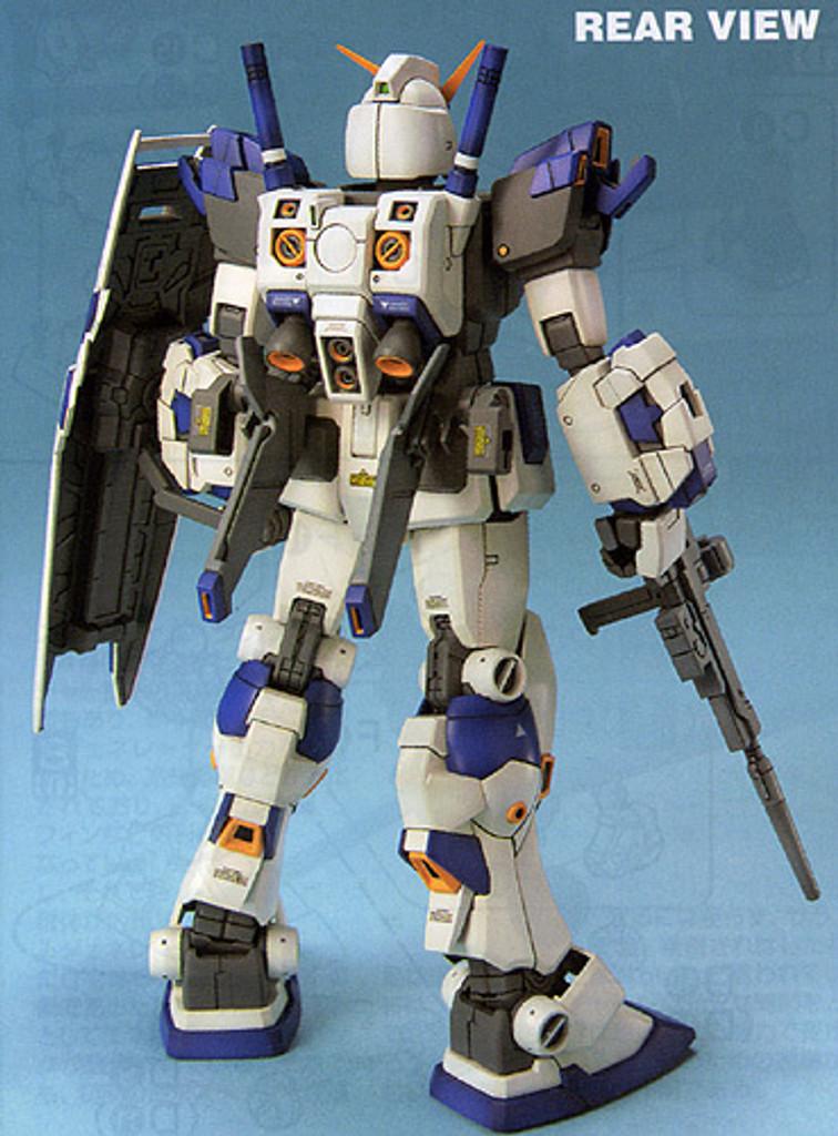 Bandai MG 204660 Gundam RX-78-4 G04 1/100 Scale Kit