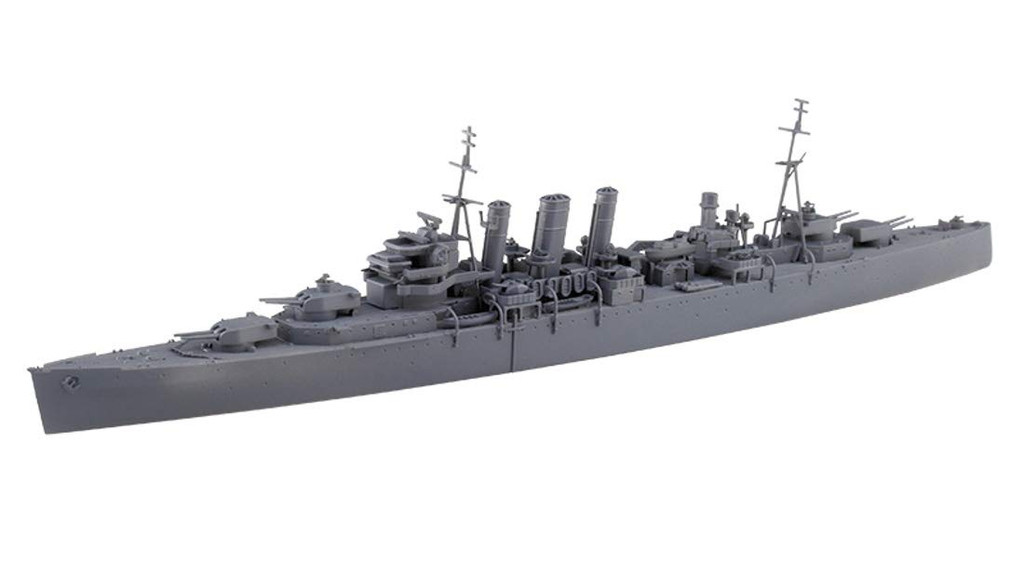 Aoshima Waterline 56691 HMS Norfolk 'Battle of North Cape' 1/700 Scale Kit