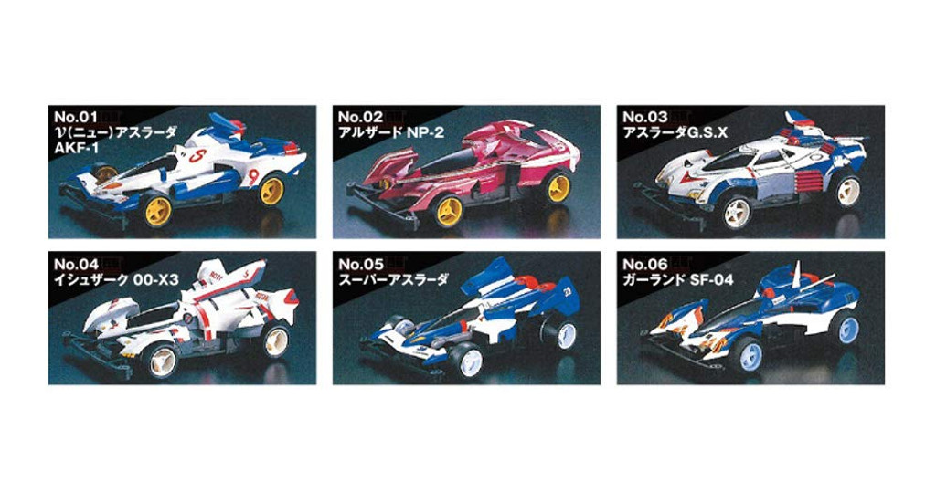 Aoshima 57209  Techni 4WD Cyber Formula BOX Set