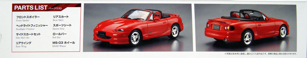 Aoshima 57698 Mazdaspeed NB8C Roadster A Spec '99(Mazda) 1/24 Scale Kit