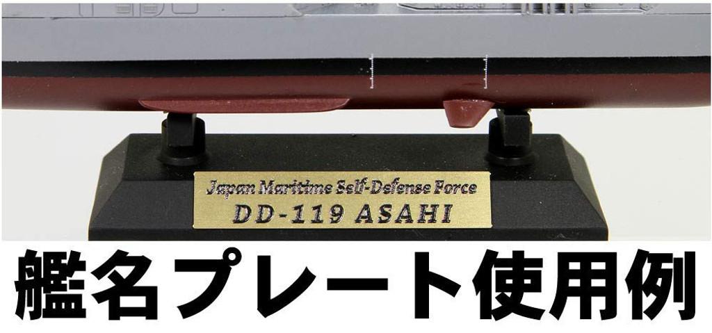 Pit-Road J82NH JMSDF Destroyer DD-119 Asahi w/Photo-Etched Parts 1/700 scale kit
