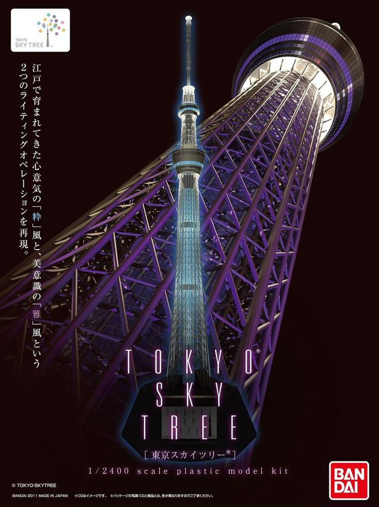 Bandai 703804 Tokyo Sky Tree 1/2400 Scale Kit