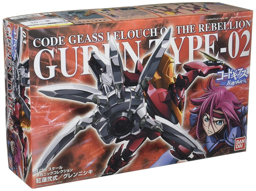 Bandai Code Geass Guren Type-02 1/35 Scale Kit
