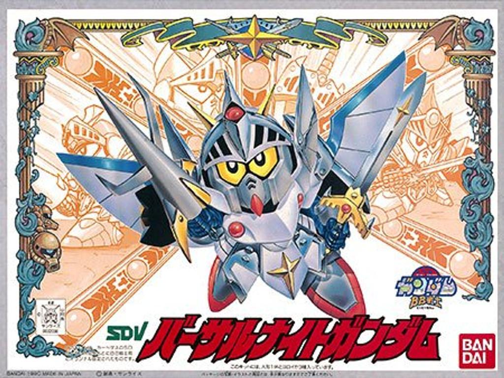 Bandai SD BB 072 Gundam Versal Knight Gundam Plastic Model Kit