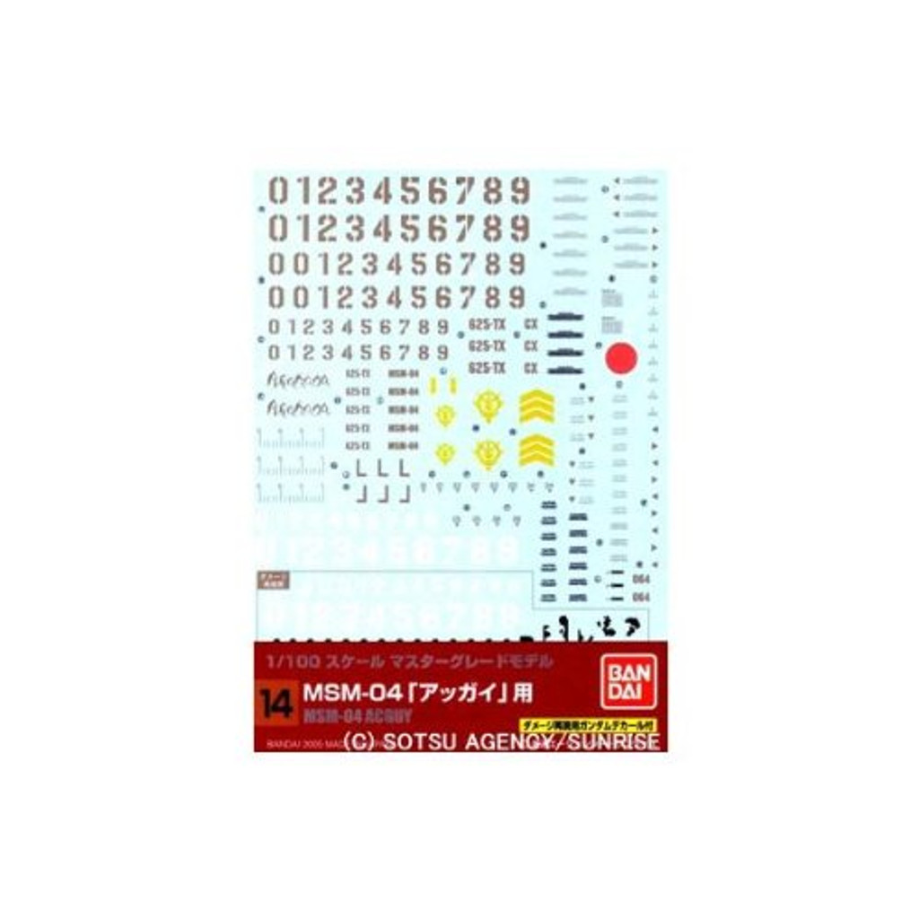 Bandai Gundam Decal No.14 for MG 1/100 Scale MSM-04 Acguy