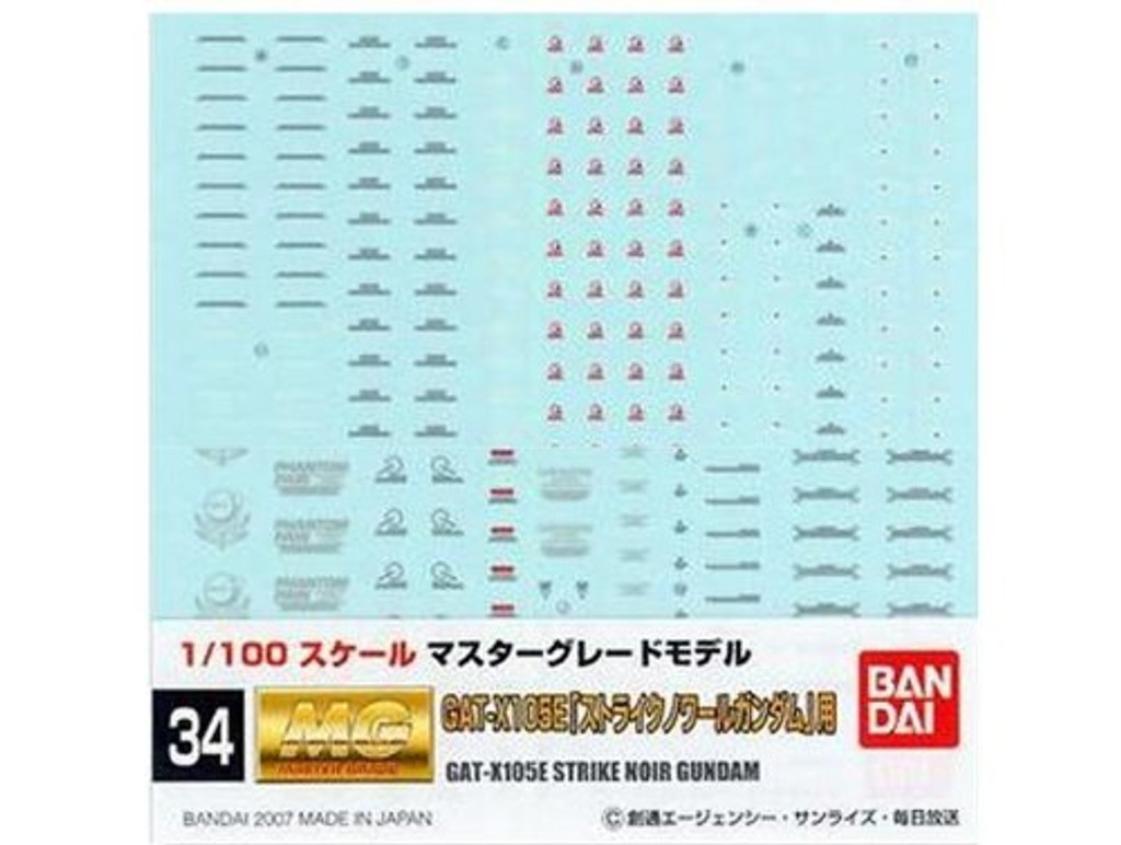 Bandai Gundam Decal No.34 for MG 1/100 Scale GAT-X105E Strike Noir