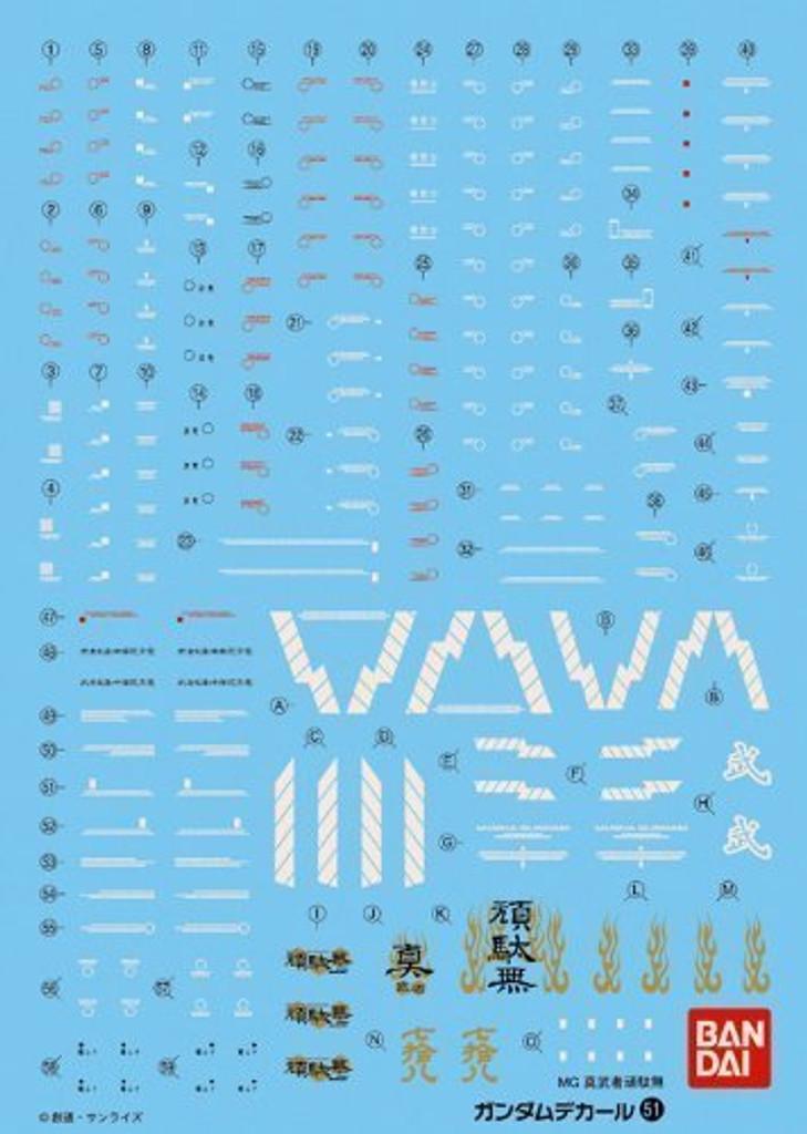 Bandai Gundam Decal No.51 for MG 1/100 Scale Shin Musha Gundam