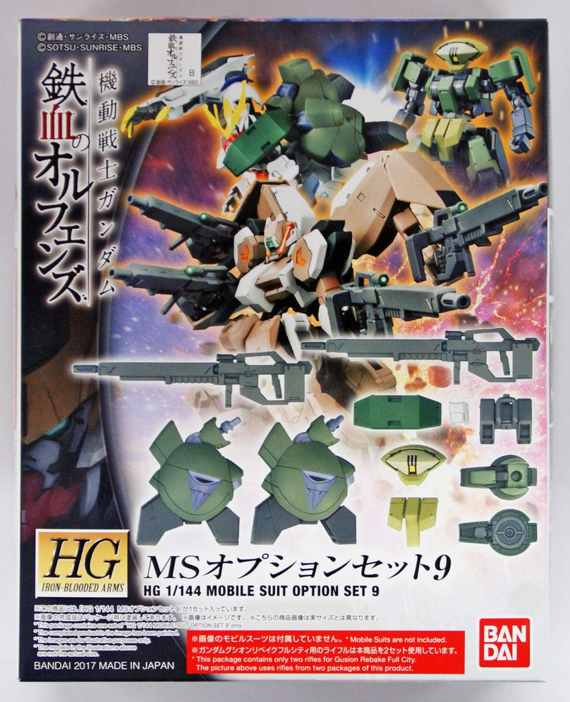 Bandai Iron-Blooded Orphans Option Set 9 Mobile Suit Option Set 1/144 Scale kit