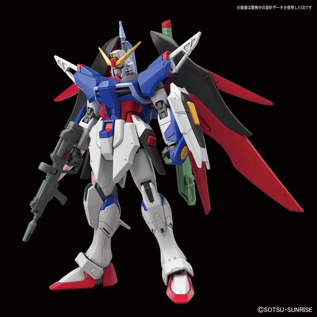 Bandai HGUC 224 Gundam Seed Destiny Gundam 1/144 Scale Kit