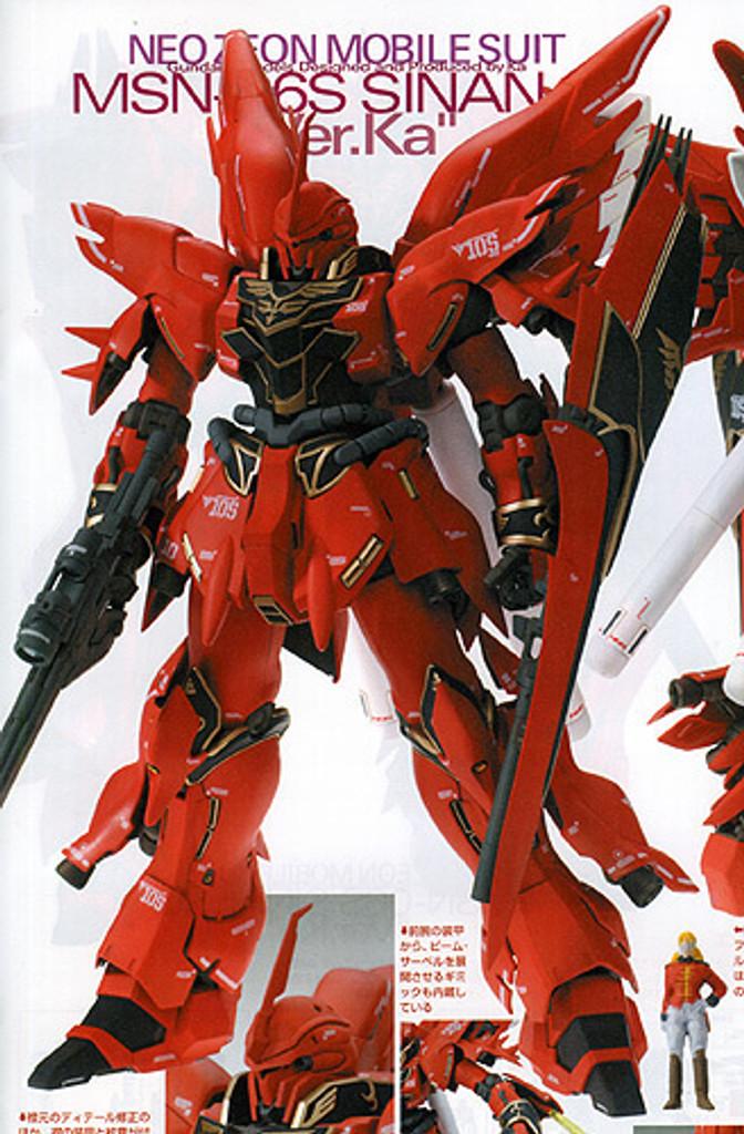 Bandai MG 568779 Gundam Sinanju VersionKa 1/100 Scale Kit